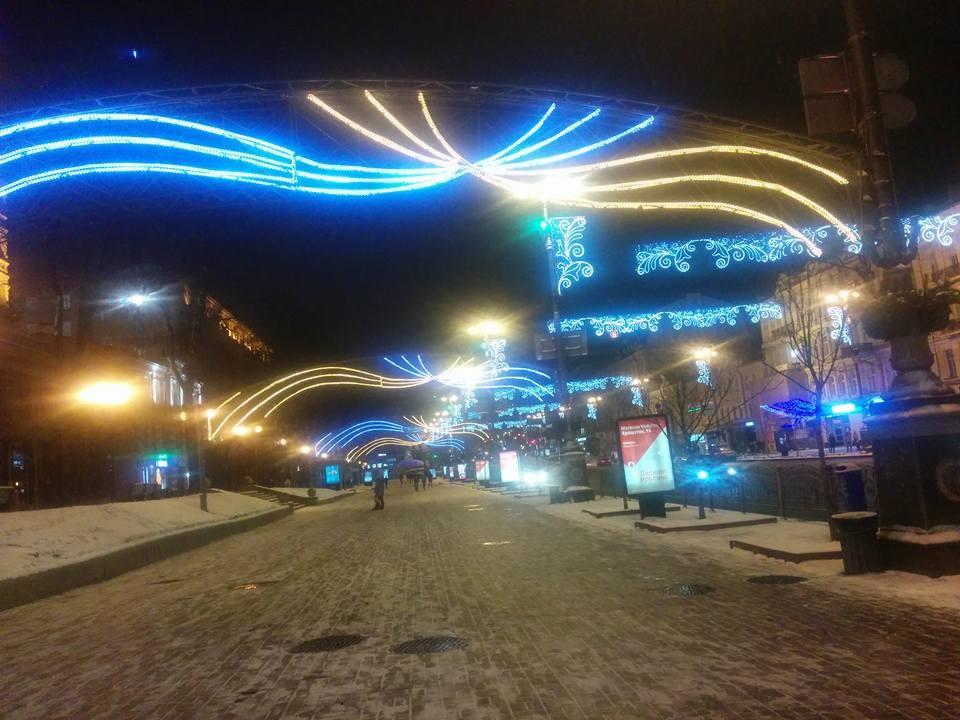 Фото: Володимир Кухар / Facebook