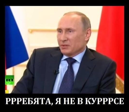В Великобритании отравлен российский бизнесмен - ключевой информатор по делу о путинской мафии и убийцах Магнитского - Цензор.НЕТ 2398
