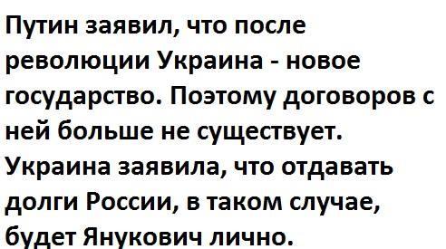 Виктор Янукович наводит порядок твердой ручкой - Цензор.НЕТ 9074