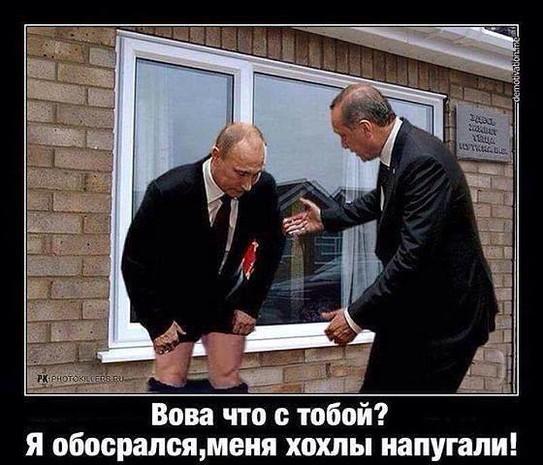 Украина поддерживает призыв ОБСЕ к прекращению огня, - МИД - Цензор.НЕТ 3895