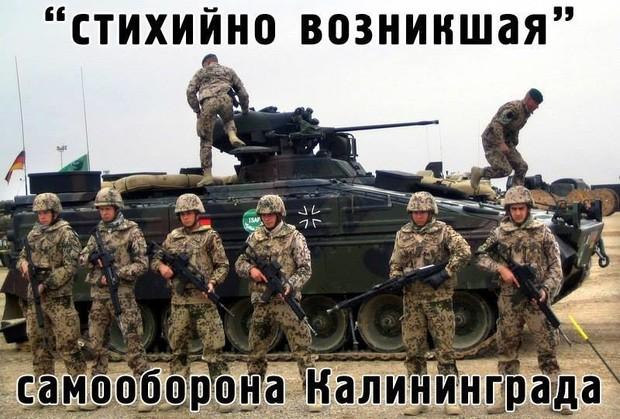 Кремлевские марионетки объявили Джемилева персоной нон-грата в Крыму, - СМИ - Цензор.НЕТ 6734