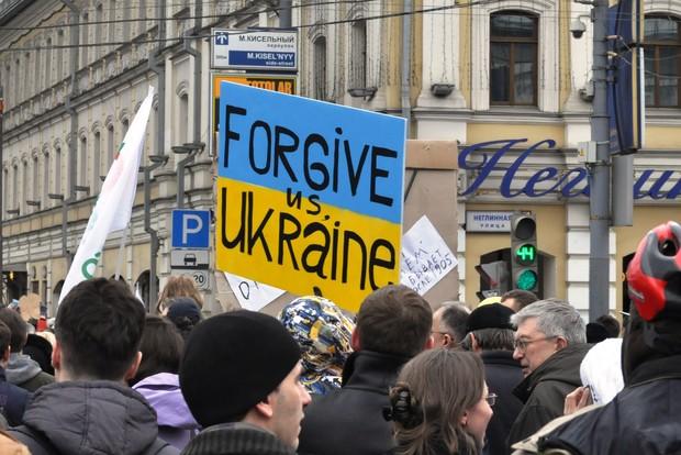 """""""Прости нас, Украина"""""""