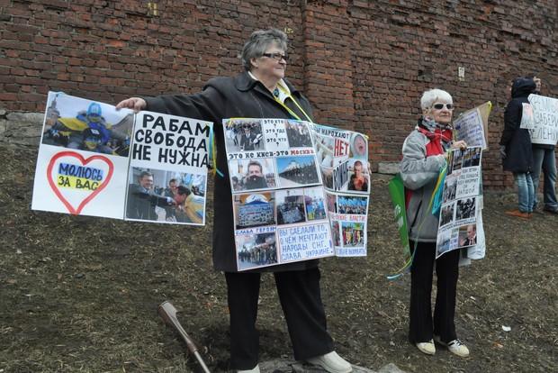Солидарны с киевским Майданом
