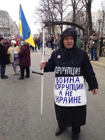 Существует угроза этнических чисток в Крыму, - постпред Украины в ООН - Цензор.НЕТ 109