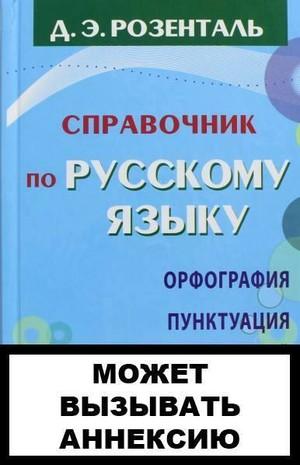 Крым может стать одним из наиболее опасных регионов мира, - посол ЕС - Цензор.НЕТ 4965