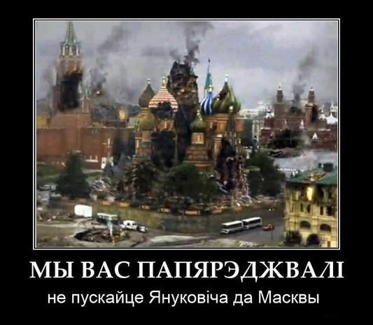 Российские туристы отказались от Крыма из-за дорогих авиабилетов: очередь на паром - 15 часов! - Цензор.НЕТ 8753