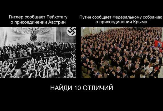 Премьер-министр Японии осуждает аннексию Крыма, - Порошенко - Цензор.НЕТ 5811