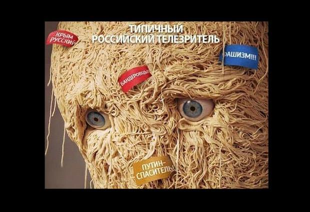 Российские оккупанты усиливают информационный контроль на Донбассе, - Минобороны Украины - Цензор.НЕТ 7953