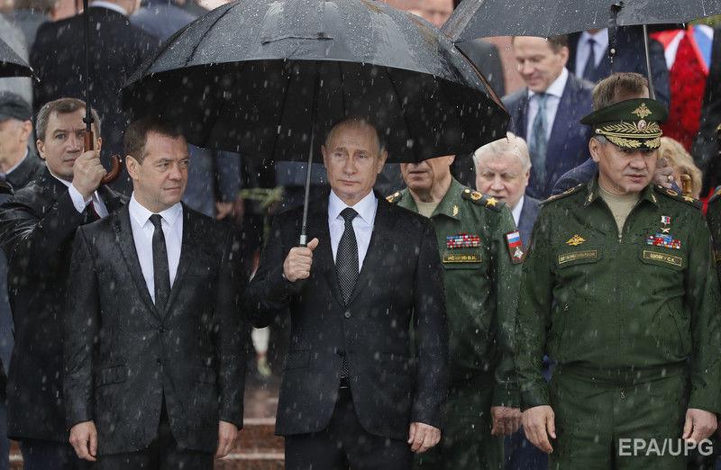 таком найти фото с медведевым под дождем опыт, мне кажется