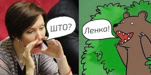 В ближайшее время ГПУ завершит расследование дела экс-министра юстиции Лукаш, - Горбатюк - Цензор.НЕТ 9597