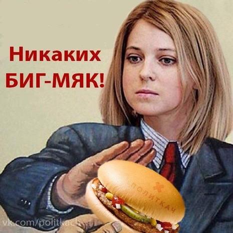Экс-министру обороны Ежелю объявлено подозрение о подрыве обороноспособности армии, - ГПУ - Цензор.НЕТ 5587