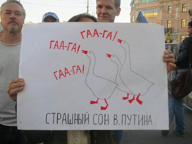 Самые оригинальные плакаты Марша мира в Москве. Фоторепортаж / Гордон