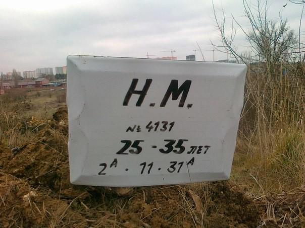 Соцсети: На городском кладбище в Ростове-на-Дону обнаружены новые массовые захоронения. Фоторепортаж / Гордон