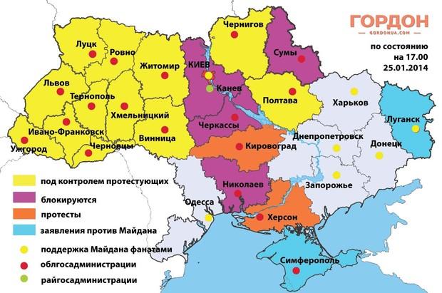 Хроника и карта протестов в Украине / Гордон