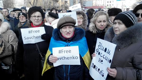 Надежда Савченко Все новости по теме Надежда Савченко