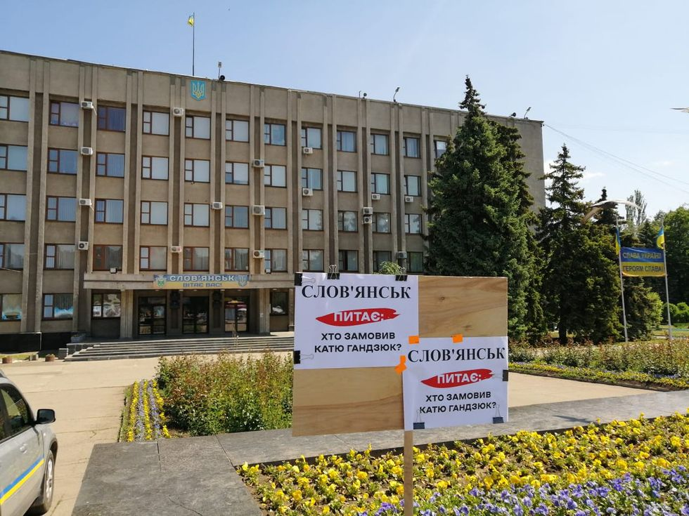 Славянск. Фото: ЦПК / Шабунін / Twitter