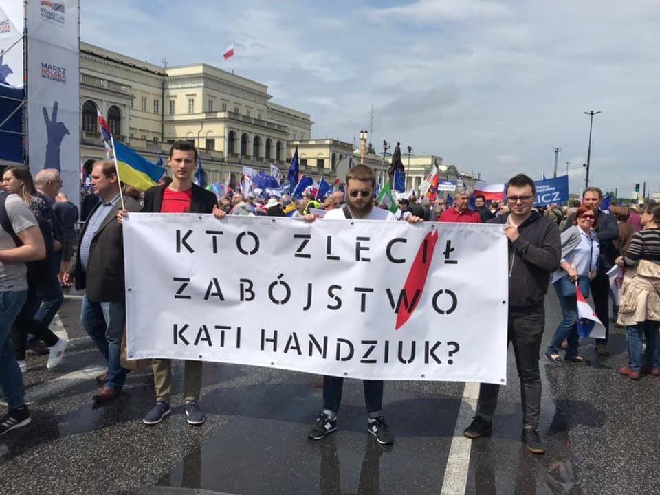Варшава. Фото: ЦПК / Шабунін / Twitter