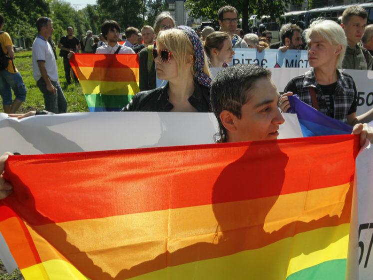 Марш сексуальных меньшинств